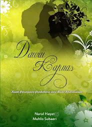 Buku Dawai Kapuas
