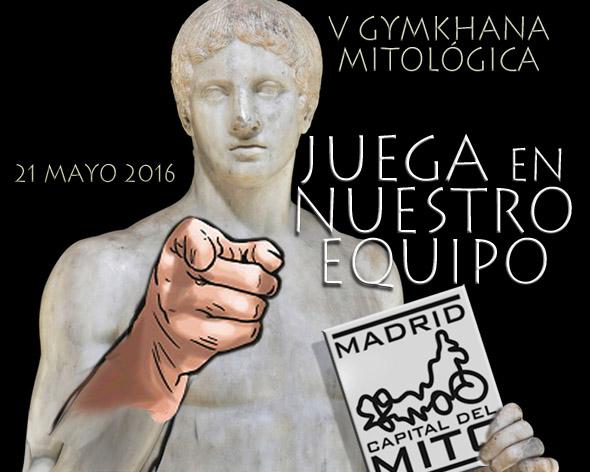 """V Gymkhana """"Mito, deporte y Juegos Olímpicos"""""""