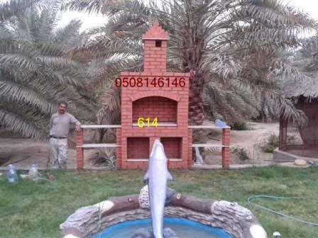 http://1.bp.blogspot.com/-hycDzq9-rSA/VGwsjLwmaLI/AAAAAAAABUA/05Q5EpvSHoE/s1600/614.jpg