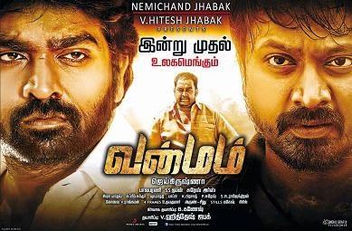 Watch Vanmam (2014) DVDScr Tamil Full Movie Watch Online Free Download