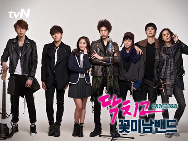 Xem phim Ban Nhạc Mĩ Nam - Shut Up: Flower Boy Band 2012