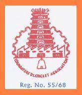 The logo of Coimbatore District Cricket Association