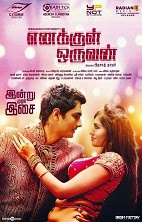 Watch Enakkul Oruvan (2015) DVDScr Tamil Full Movie Watch Online Free Download
