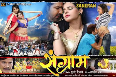 Box Office: Bhojpuri Movie 'Sangram' Bumper opening in bihar