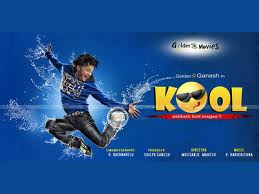 kool Kannada movie mp3 song  download or online play