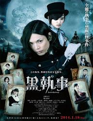 Kuroshitsuji (Black Butler) (2014) [Vose]