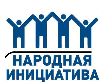 народная инициатива Вороново