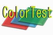カラー診断画像