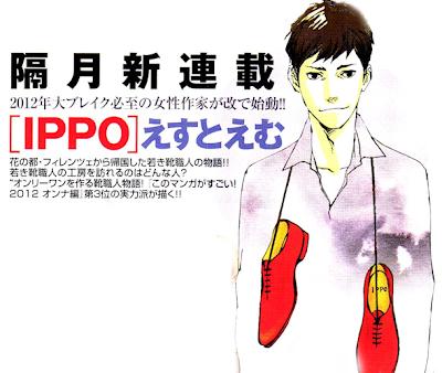 mangaka est em ippo manga zapatos