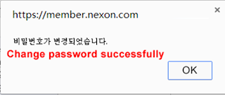 Succeed to Change Nexon Korean Account Password