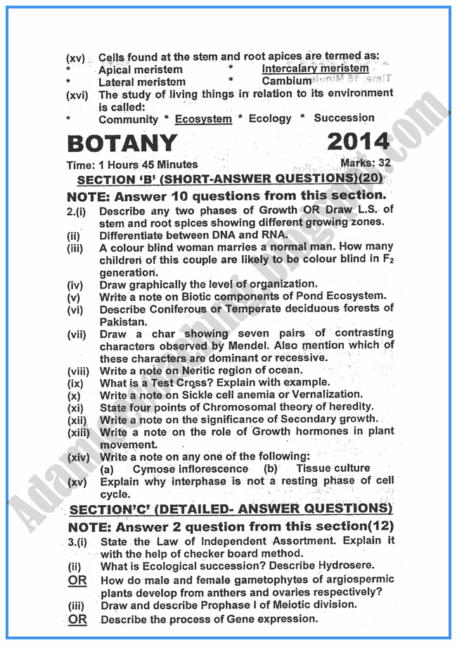 Botany-2014-past-year-paper-class-XII