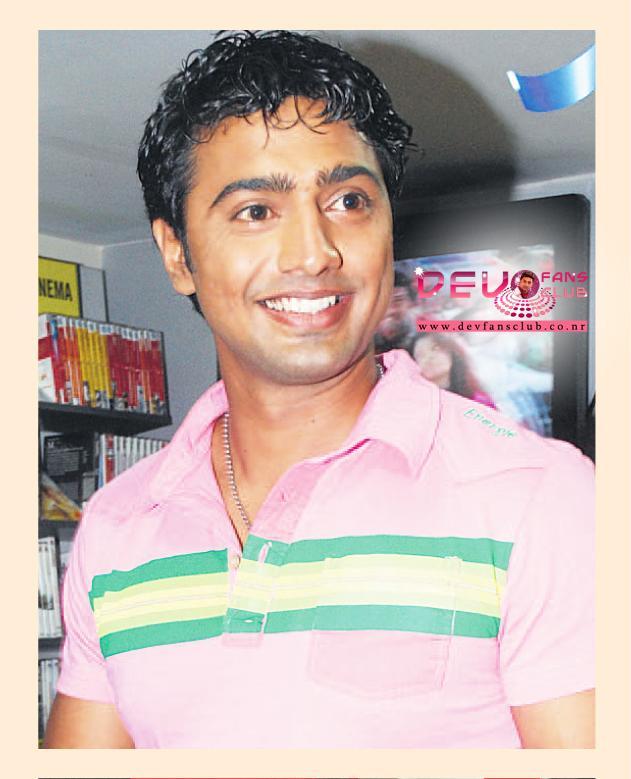Dev Bengali Actor Body