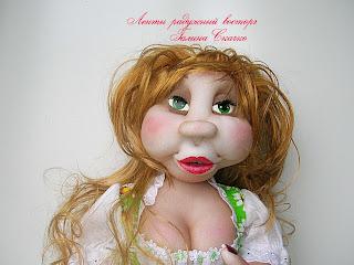Скульптурно-текстильная кукла. чулочная техника, пакетница