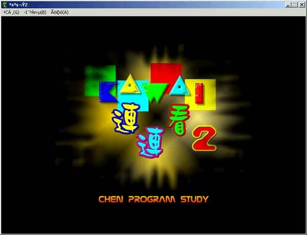 Kawai 連連看 2 OST - Pikachu 2003 - Chen Program Study - 1st ...