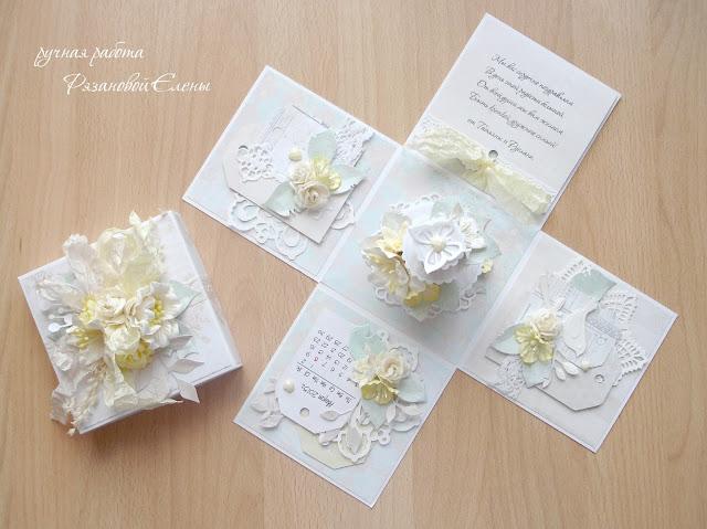 Коробочки на свадьбу своими руками мастер класс