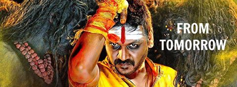 Kanchana 2 Movie Box Office Collections and Reports