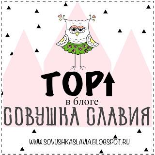ТОП  Project Life