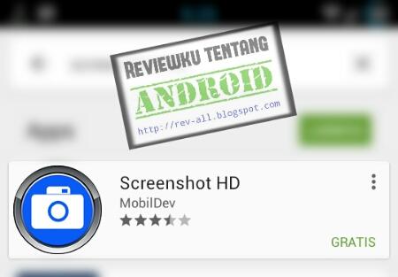 Ikon aplikasi Screenshot HD_1.0.6 - aplikasi untuk screenshot layar android yang tidak ada fasilitas bawaan tangkap layar - root (rev-all.blogspot.com)