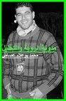 مدونة الرؤية والتحليل محمد بوعلام عصامي