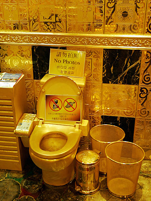 Ultra Gross Who Wants To Poop On A Solid Gold Toilet