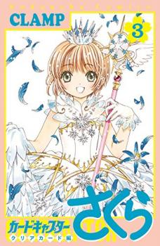 Cardcaptor Sakura - Clear Card Arc Manga