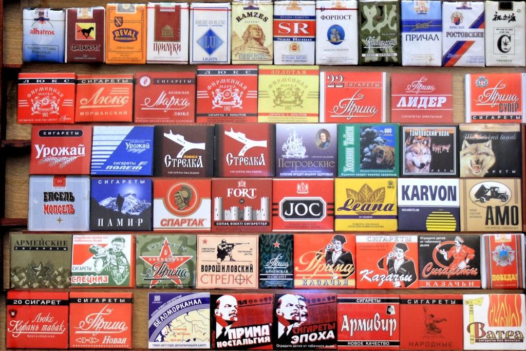 самые знакомые сигареты в ссср