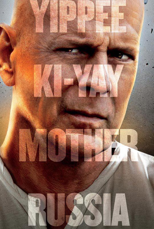 ตัวอย่างหนังใหม่ : A Good Day To Die Hard (วันมหาวินาศ คนอึดตายยาก) ซับไทย poster