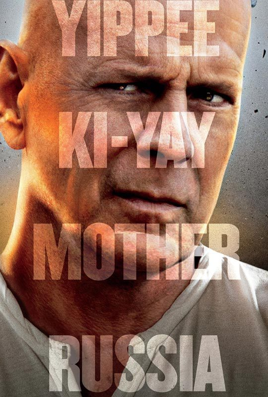 ตัวอย่างหนังใหม่ : A Good Day To Die Hard ซับไทย