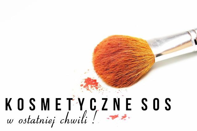 co zrobić kiedy nie mamy pod ręką kosmetyków?
