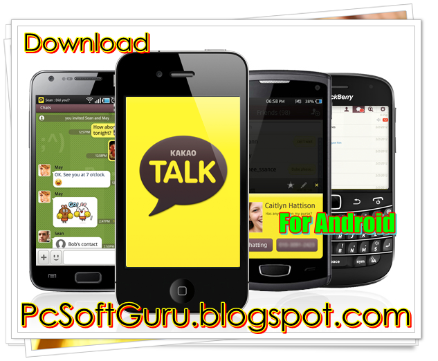 KakaoTalk for Android 4.1.1