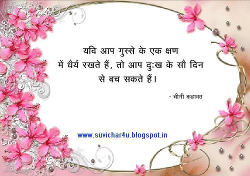 yadi parikshaye nahi hoti to Computer ka mahattav, कंप्यूटर का महत्व, importance of computer in hindi.