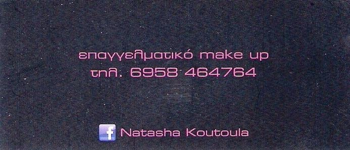 NATASHA KOUTOULA