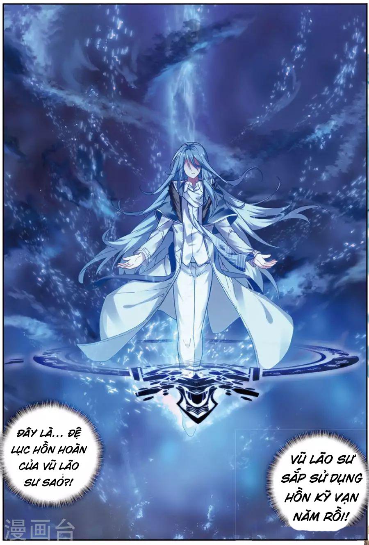 Long Vương Truyền Thuyết chap 119 - Trang 17