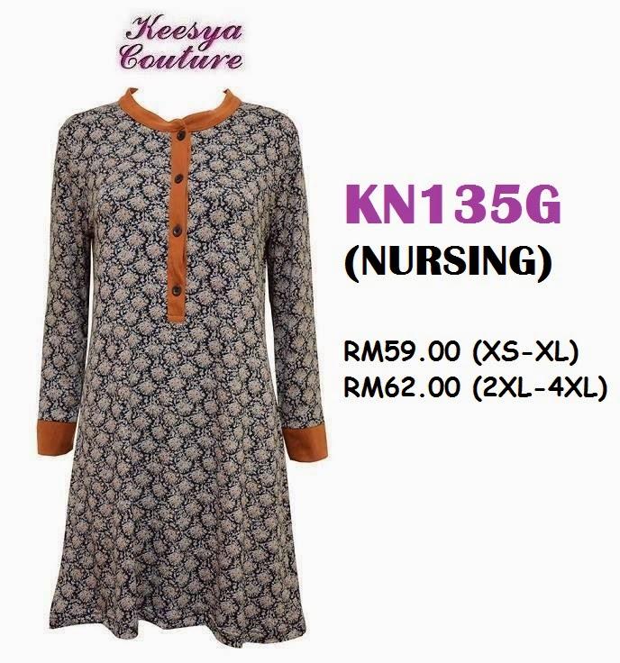 T-shirt-Muslimah-Keesya-KN135G
