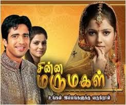 Chinna Marumagal 21-10-2013 Zee Tamil Tv Program Serial Show