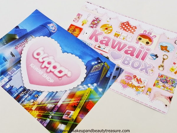 Kawaii-Box-Review-November-2014