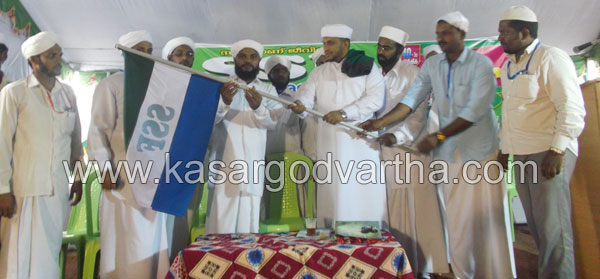 SSF, State, Samara Jagarana Rally, Kasaragod, Ends, Kerala, Kasaragod, Kerala, Malayalam news, Kasargod Vartha, Kerala News, International News, National News, Gulf News, Health News, Educational News, Business News, Stock news, Gold News