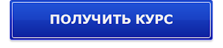 http://glopages.ru/affiliate/6393548