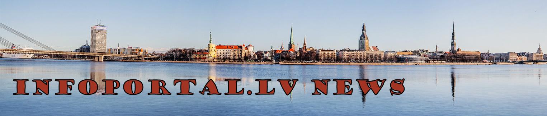 Новости infoportal.lv