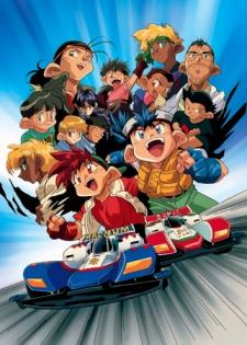 Bakusou Kyoudai Let's & Go 90animax