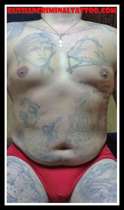 znachenie-tatuirovok-seks-menshinstv