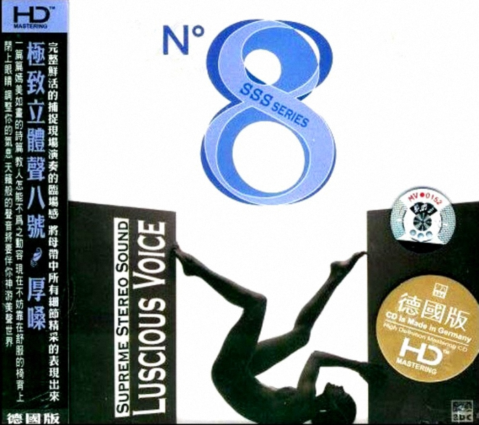 Various - Neo.Pop 04
