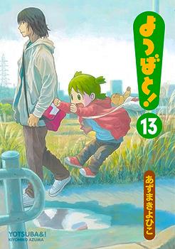 Yotsubato! Manga