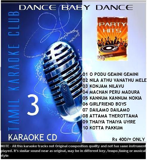 Old Songs - Tamil Mp3 Songs Online