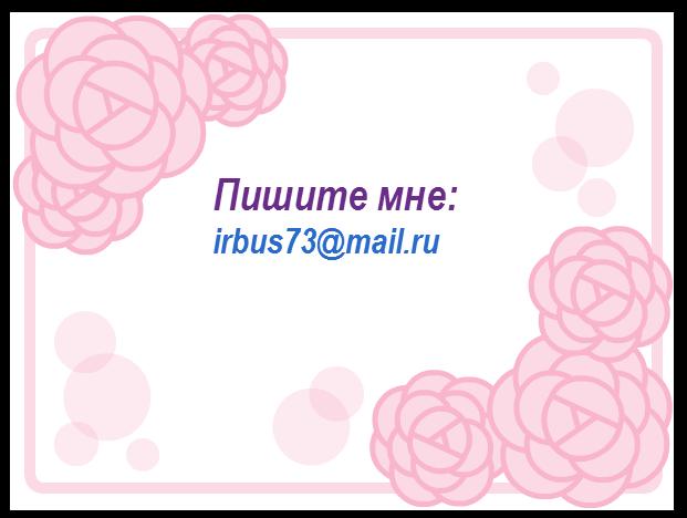 Почтовый адрес