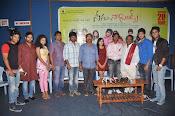 Nenu Naa Friends Press meet Photos-thumbnail-1