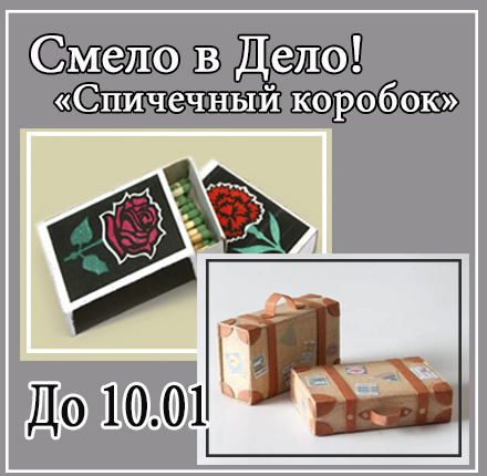 http://scrapbee-ru.blogspot.de/2014/12/3.html