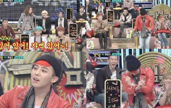 G-Dragon  News - Page 2 Gd-sandara