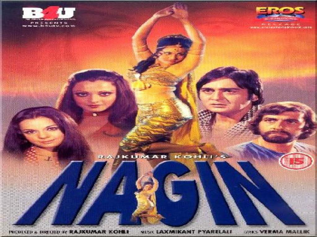 Negin movie