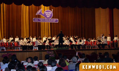 concert band competition